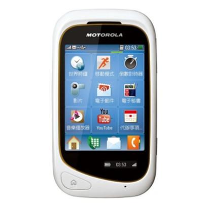 摩托罗拉 EX232 联通3G手机