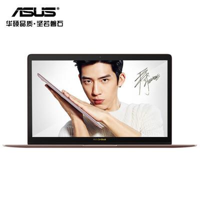 【顺丰包邮】华硕 灵耀3 12.5英寸轻薄笔记本电脑(i5 7200U/8GB/512GB) FHD IPS屏 窄边框