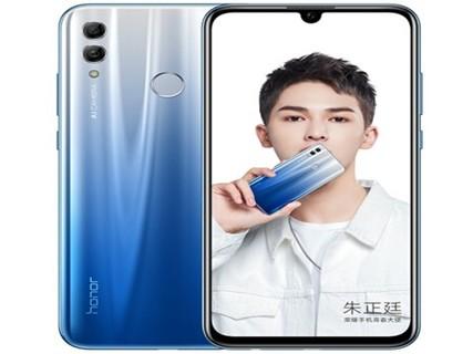 【新品预售】荣耀10 青春版 4G+64G 全网通 全面屏手机 双卡双待 渐变红 行货64GB