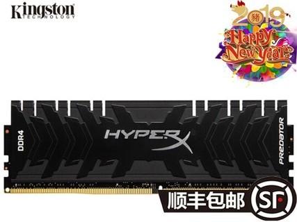 金士顿(Kingston)骇客神条 Predator系列 掠食者 DDR4 3000 8G 台式 黑色