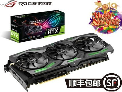 华硕 ROG GeForce RTX2080 TI-O11G