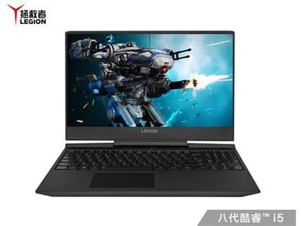 联想 拯救者 Y7000P 15.6英寸高性能游戏设计笔记本