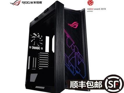 华硕 (ASUS)玩家国度ROG Strix Helios太阳神全塔侧透明玻璃GX601 黑色