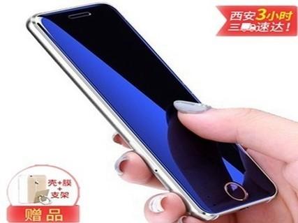 【包邮送壳膜】优乐酷V36 移动版 卡片手机双面钢化玻璃 iPhone备用机 黑金