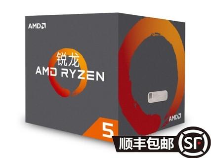 AMD 锐龙 5 2600X 处理器 (R5) 6核12线程 AM4 接口 3.6GHz 盒装CPU 黑色