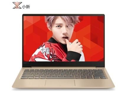 【Lenovo授权专卖】联想 小新 潮7000-13(i5 8250U/8GB/256GB) (i5 8250U/8GB/256GB)银色