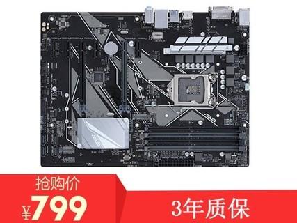 Asus/华硕 PRIME Z370-P台式机游戏电脑主板CPU支持1151针i7 Z370-P