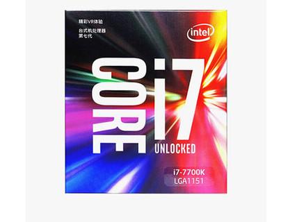 【正品行货】英特尔(Intel)酷睿四核I7-7700k 盒装CPU处理器 黑色