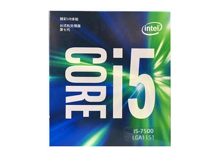 【正品行货】英特尔(Intel)酷睿四核I5-7500 盒装CPU处理器 黑色