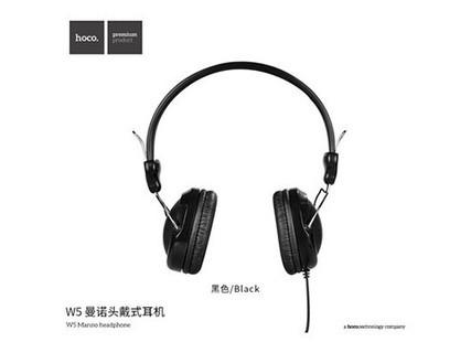 浩酷 W5曼诺头戴式耳机有线电脑手机游戏耳机3.5mm苹果安卓通用 黑色
