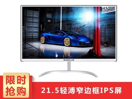 大水牛I2100G 22英寸 IPS屏窄边游戏高清显示屏电脑显示器 21.5寸 I2100G 白色