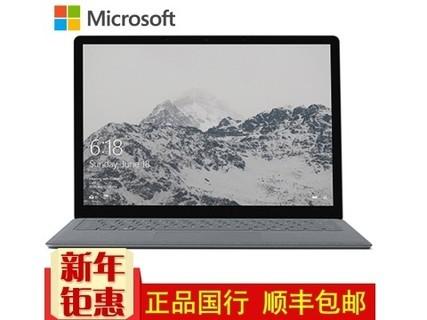 微软 Surface Laptop(i5/8GB/256GB)
