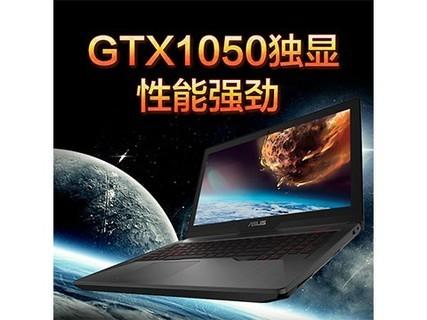 15.6寸i7-7700.8g128G+1T.1050-4G显卡