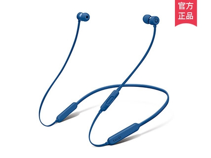 Beats X入耳式耳机 黑色