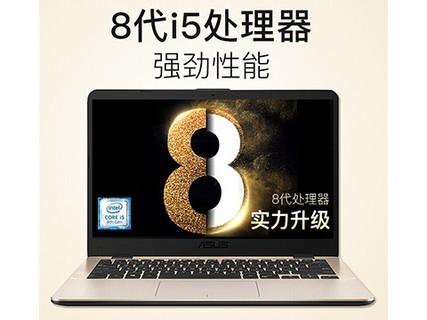 华硕(ASUS) 灵耀 S4200UQ/UF 轻薄便携14.0英寸商务笔 S4200 i5 4G 256G金色