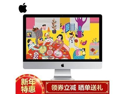 【Apple授权专卖 顺丰包邮】苹果 iMac(MNED2CH/A)新款27寸一体机 银色