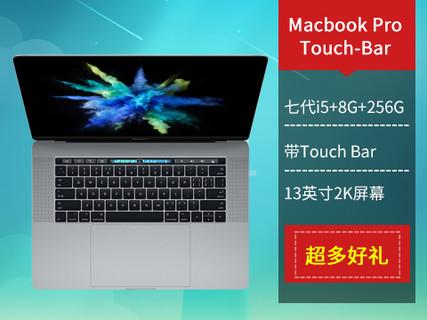 Apple MacBook Pro 2017款 深空灰色 赠好礼