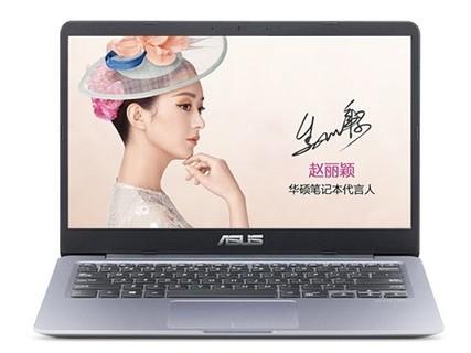 华硕 灵耀S4000八代I5 8250 8G内存 256G固态盘