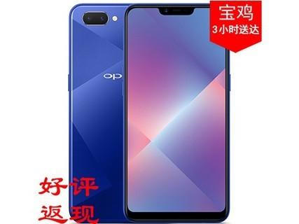 【现货速发+顺丰包邮】OPPO A5 4GB+64GB 全网通 续航手机 幻镜蓝 行货64GB