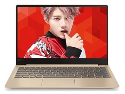 联想小新潮7000超轻薄笔记本13.3英寸I5八代 256G固态
