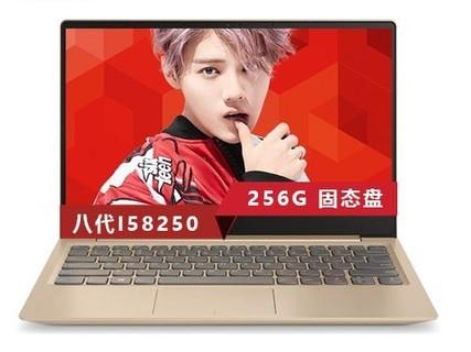 联想 小新 潮7000-13(i5 8250U/4GB/256GB) I5-8250U-4G-256G金色
