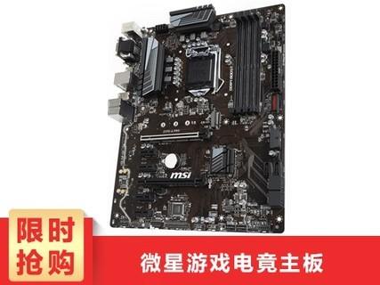 微星 Z370-A PRO 台式机电脑主板支持8700K8400