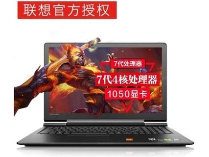 【Lenovo专卖】联想 拯救者 E520-15IKB(i7 7700HQ/8GB/1TB/2G独显) i7-7700/8G/1T/2G独显