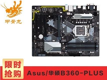 华硕 PRIME B360-PLUS B360-PLUS
