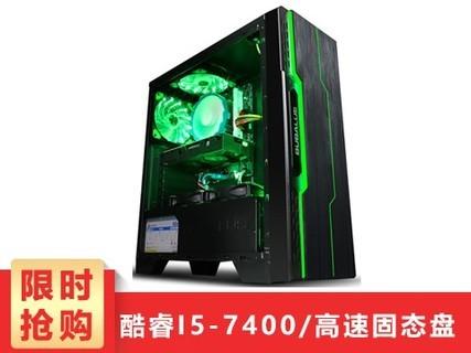 甲骨龙 酷睿I5/GTX1050独显/高效能办公DIY组装电脑游戏组装电脑 套餐一