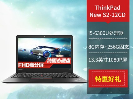 【ThinkPad授权专卖】 New S2(20GUA012CD)I5-6300U/8G/256G/win10 11CD银色