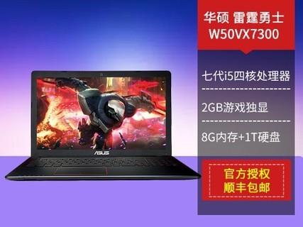 华硕 W50VX7300(8GB/1TB/2G独显) 黑色