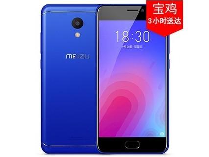 【顺丰包邮】魅族魅蓝6 3GB+32GB 全网通