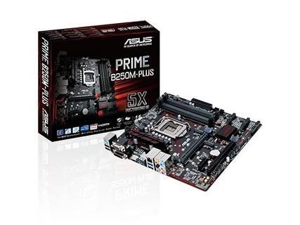 华硕 PRIME B250-PLUS DDR4游戏主板1151针