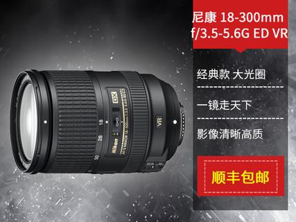 尼康(Nikon) AF-S DX 18-300mm f/3.5-5.6G ED VR 镜头 黑色