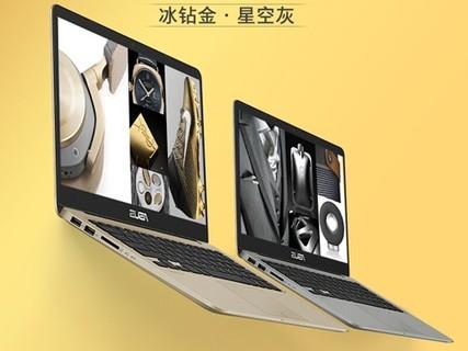 华硕 S4200UQ8250(4GB/128GB+500GB/2G独显)14英寸影音娱乐笔记本 香槟金 4G 128G固态+500G硬盘