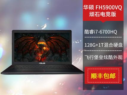 华硕 FH5900VQ6700 15.6英寸游戏本 酷睿i7四核