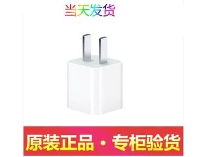 【apple专卖】苹果原装耳机EarPods拒绝山寨支持5/5S/6/6S/7保证原厂 苹果数据线充电头