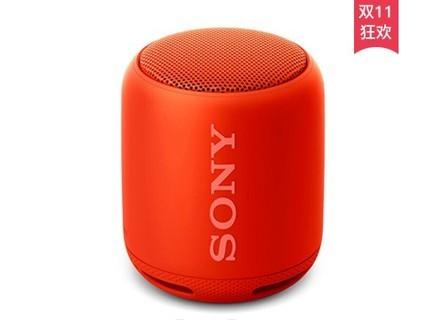 Sony/索尼 SRS-XB10 无线蓝牙音箱重低音炮迷你便携式户外小音响 黄色