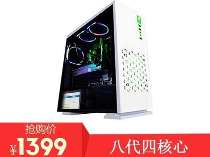 LGJ 奔腾G5400 120G 8G H310C  DIY组装电脑 商务组装电脑 台式主机 标配+1T机械盘