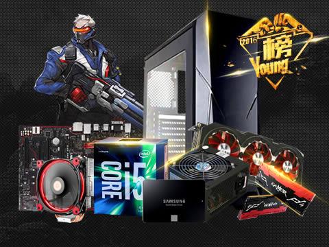 华硕B150PRO GAMING/AURA,i5-6500,影驰GTX1060 6G!16G+250G,限量100台!