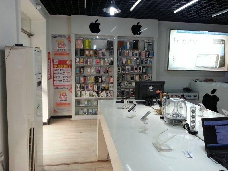 连云港智能手机体验店
