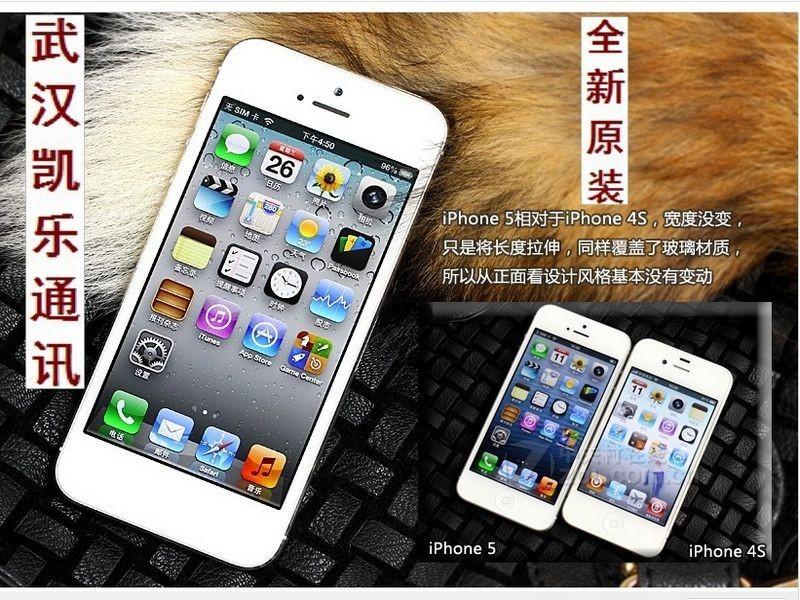 iphone5屏幕上方和下方的面积相对iphone4s来说都有所减小,底部的圆形