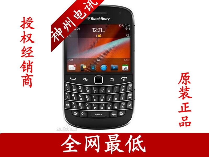 神州电讯(北京店)【平板电脑_耳机_手机电池_笔记本