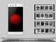 nubia Z11 mini(全网通)